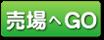 shop-ago